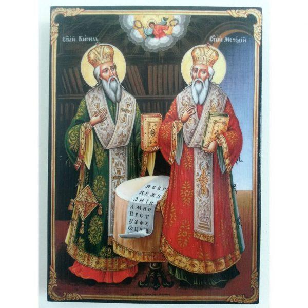 "Cyril and Methodius, Christian Icon 8x6"" (21x15cm) - Artastate"