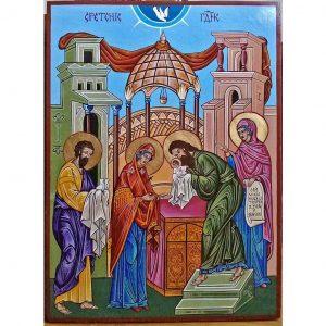 "Presentation, Christian Icon 16x12"" (40x30cm) - Artastate"