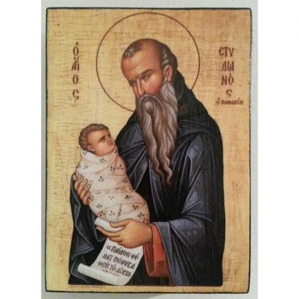 """""""Saint Stylianos"""" Christian Icon 4x3"""" (11x8cm)"""