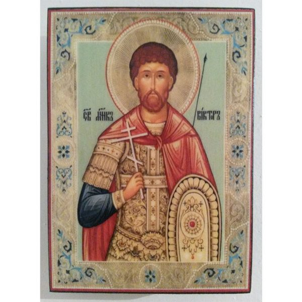"""Saint Victor"" Christian Icon 4x3"" (11x8cm)"