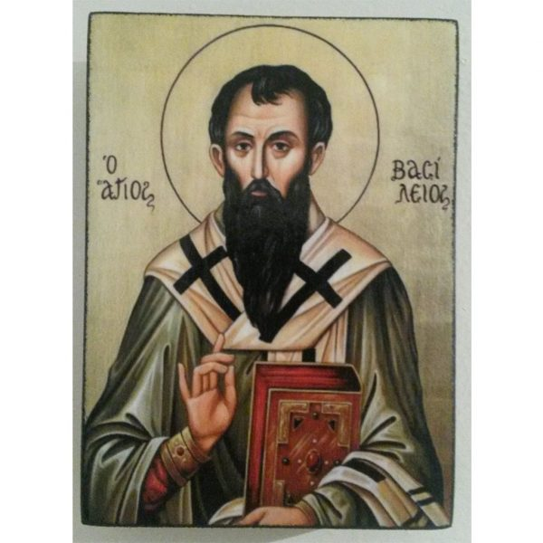 "Saint Basil, Christian Icon 4x3"" (11x8cm) - Artastate"