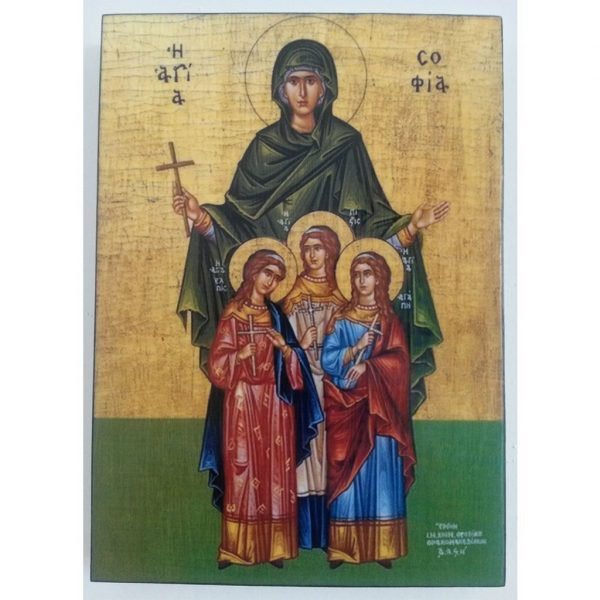 """Saint Sophia"" Christian Icon 8x6"" (21x15cm)"
