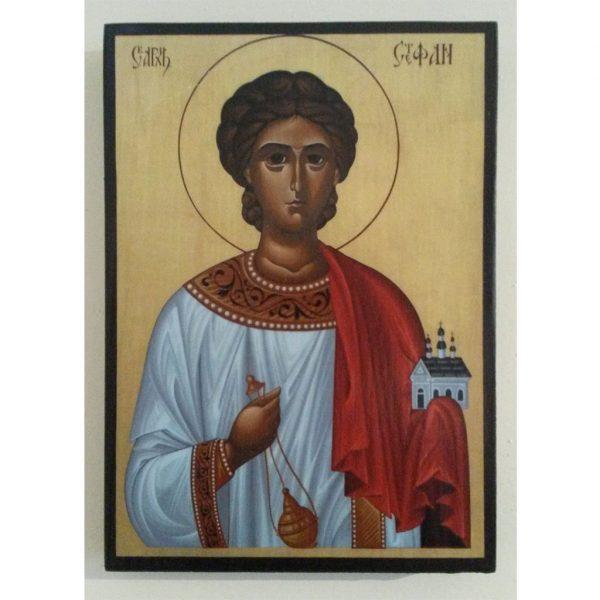 """Saint Stephen"" Christian Icon 4x3"" (11x8cm)"