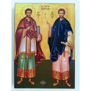 "Cosmas and Damian, Christian Icon 8x6"" (21x15cm) - Artastate"