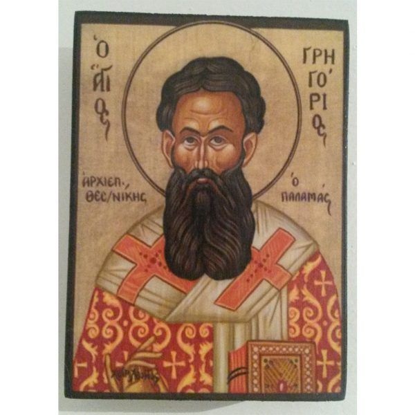 "Saint Gregory, Christian Icon 4x3"" (11x8cm) - Artastate"