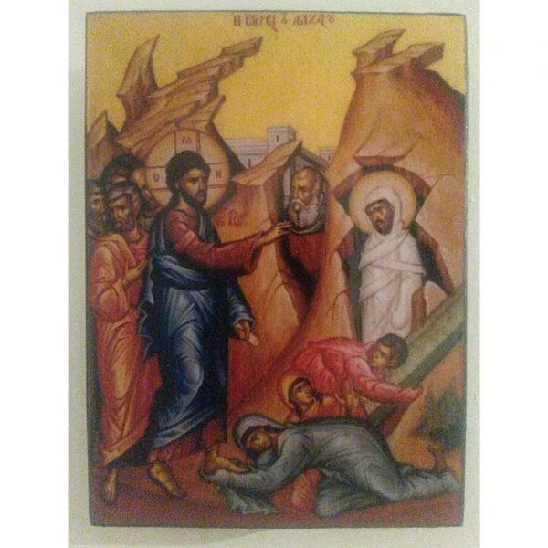 "Resurrection of Lazarus, Christian Icon 4x3"" (11x8cm) - Artastate"