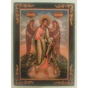 "Guardian Angel, Christian Icon 4x3"" (11x8cm) - Artastate"
