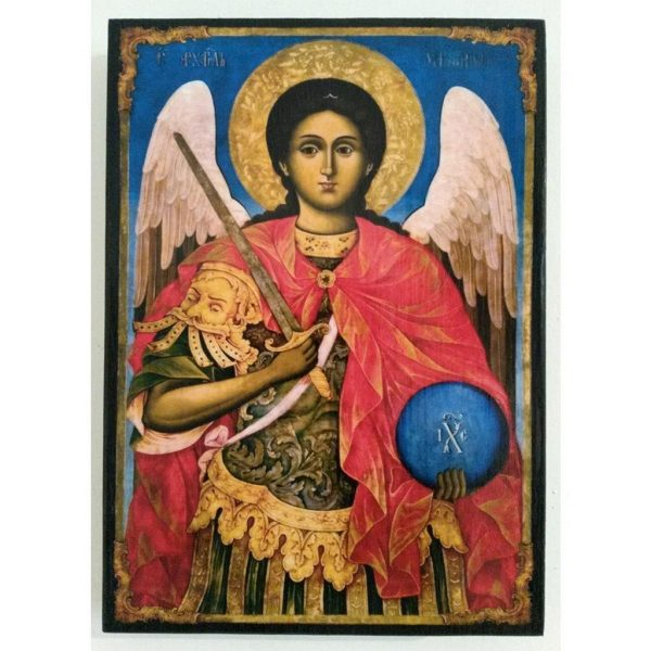 "Saint Michael, Christian Icon 8x6"" (21x15cm) - Artastate"