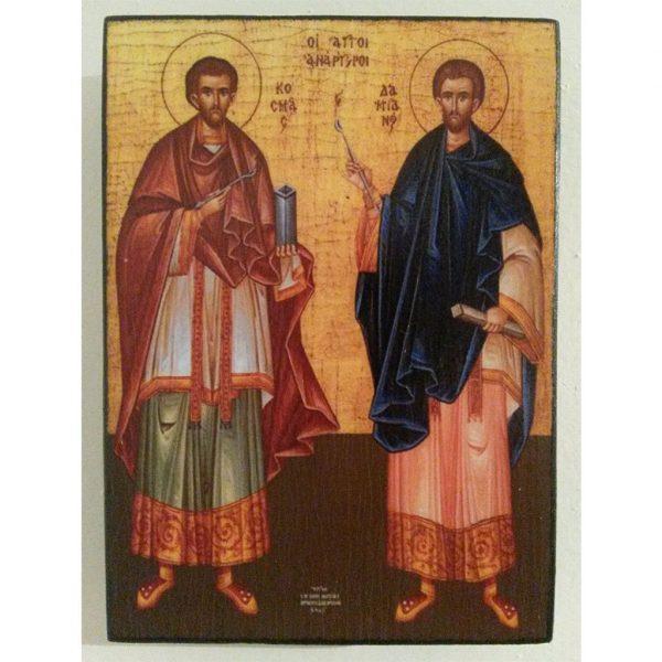 "Cosmas and Damian, Christian Icon 4x3"" (11x8cm) - Artastate"