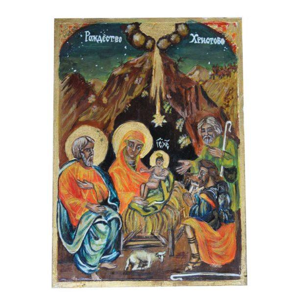 Nativity, Christian Icon 7x6 in / 18x13 cm