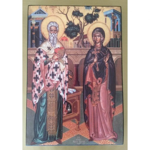 """Cyprian and Justina, Christian Icon 6x4"""" (16x11cm) - Artastate"""