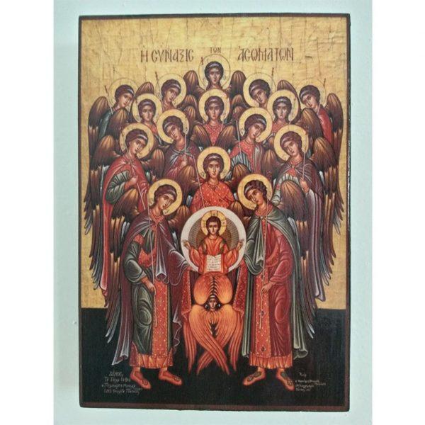 """Feast, Christian Icon 6x4"""" (16x11cm) - Artastate"""