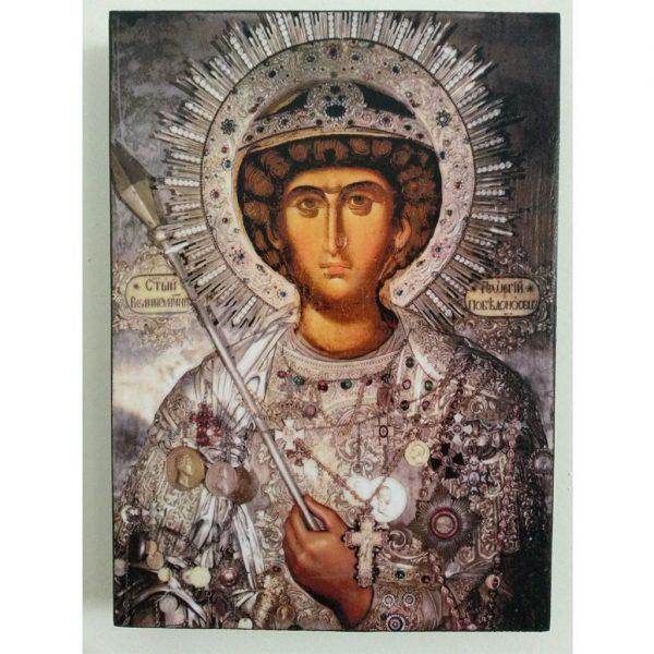 "Saint George, Christian Icon 8x6"" (21x15cm) - Artastate"
