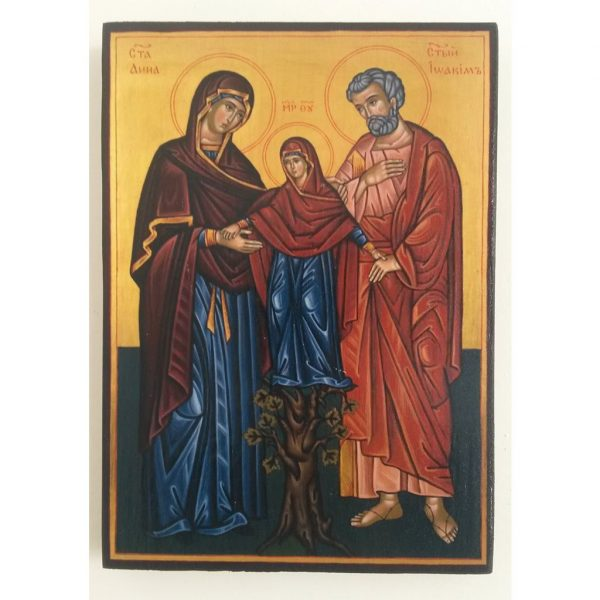 """""""The Holy Family"""" Christian Icon 8x6"""" (21x15cm)"""