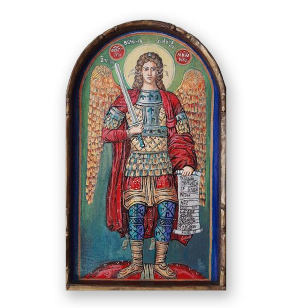 Archangel Michael (Reproduction), Tempera Painting by Veselin Nikolov