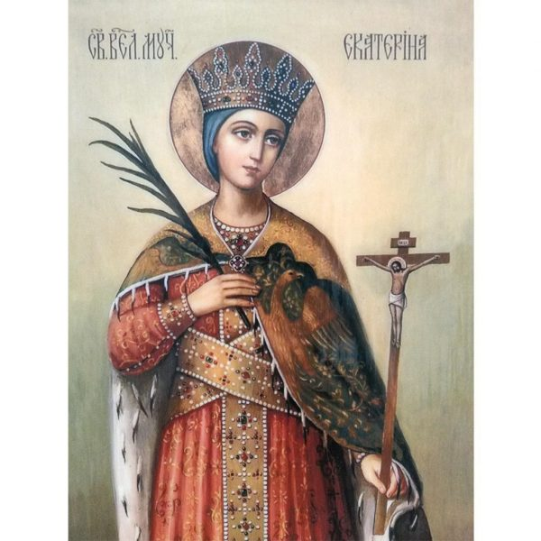"Saint Catherine, Christian Icon 10x5"" (24x12cm) - Artastate"