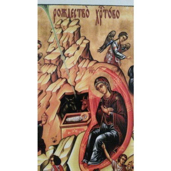 "Nativity, Christian Icon 6x4"" (16x11cm) - Artastate"