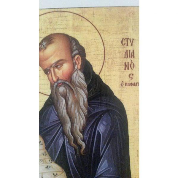 """""""Saint Stylianos"""" Christian Icon 8x6"""" (21x15cm)"""