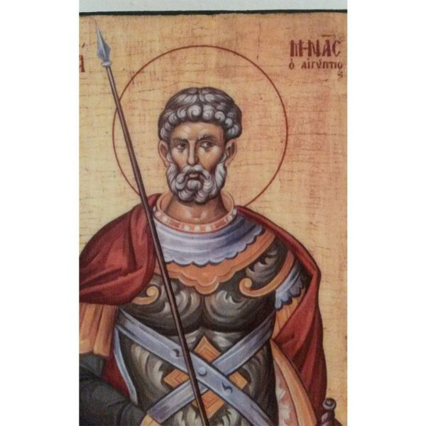 """Saint Menas, Christian Icon 4x3"""" (11x8cm) - Artastate"""