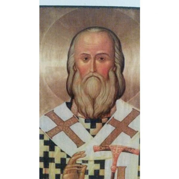 "Saint Ignatius, Christian Icon 4x3"" (11x8cm) - Artastate"