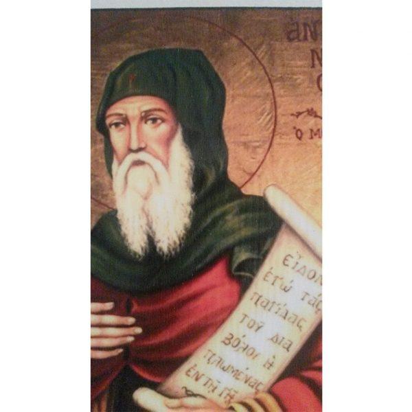 "Saint Anthony, Christian Icon 6x4"" (16x11cm) - Artastate"