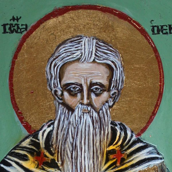 Saint John, Christian Icon 9x6 in / 23x15 cm
