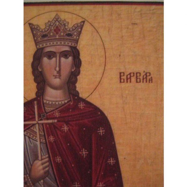 "Saint Barbara, Christian Icon 4x3"" (11x8cm) - Artastate"