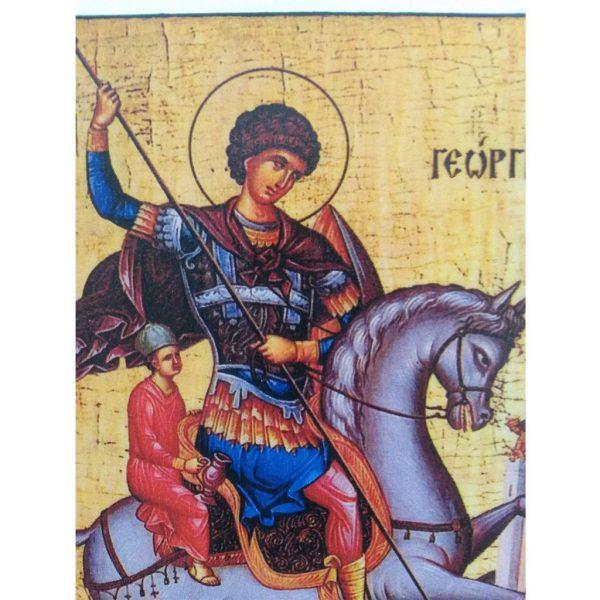 "Saint George, Christian Icon 6x4"" (16x11cm) - Artastate"