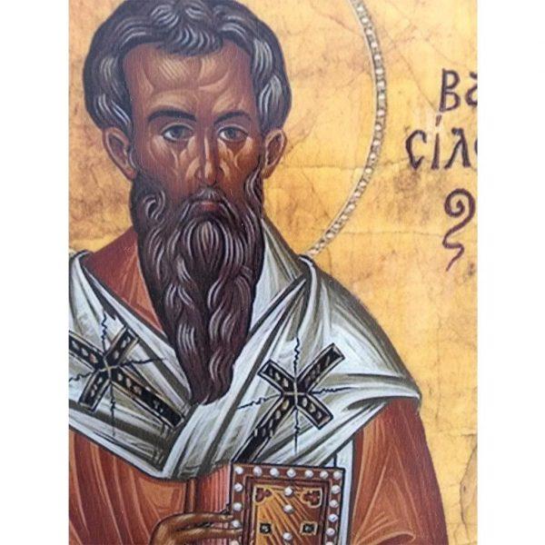 "Saint Basil, Christian Icon 8x6"" (21x15cm) - Artastate"