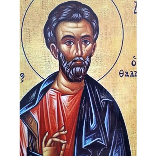 Saint Jude Thaddeus, Christian Icon 8x6 in / 21x15 cm