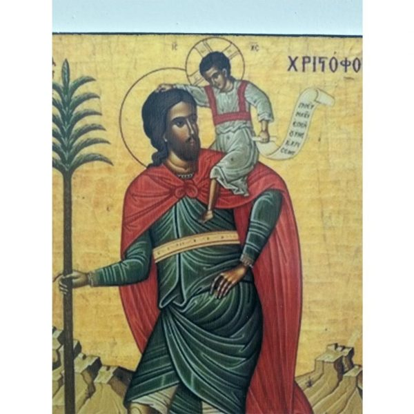 "Saint Christopher, Christian Icon 6x4"" (16x11cm) - Artastate"