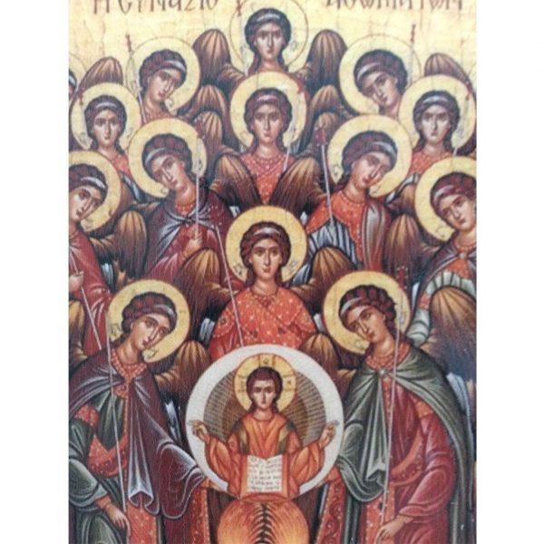 """Feast, Christian Icon 4x3"""" (11x8cm) - Artastate"""