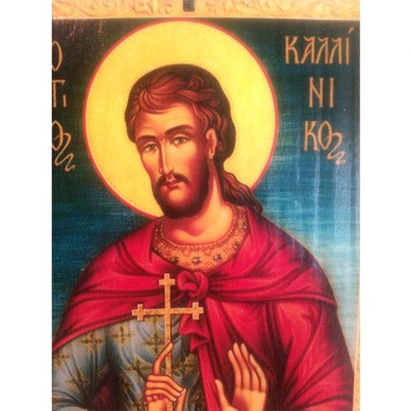 """Saint Kalinik, Christian Icon 4x3"""" (11x8cm) - Artastate"""