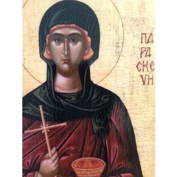 """""""Saint Parascheva"""" Christian Icon 4x3"""" (11x8cm)"""