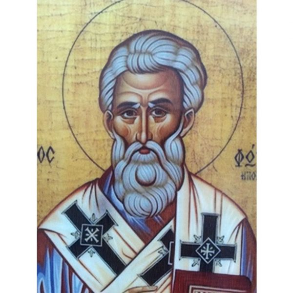"""""""Saint Photius"""" Christian Icon 6x4"""" (16x11cm)"""
