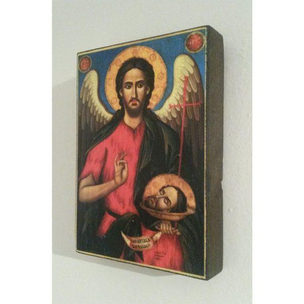 "Saint John, Christian Icon 4x3"" (11x8cm) - Artastate"