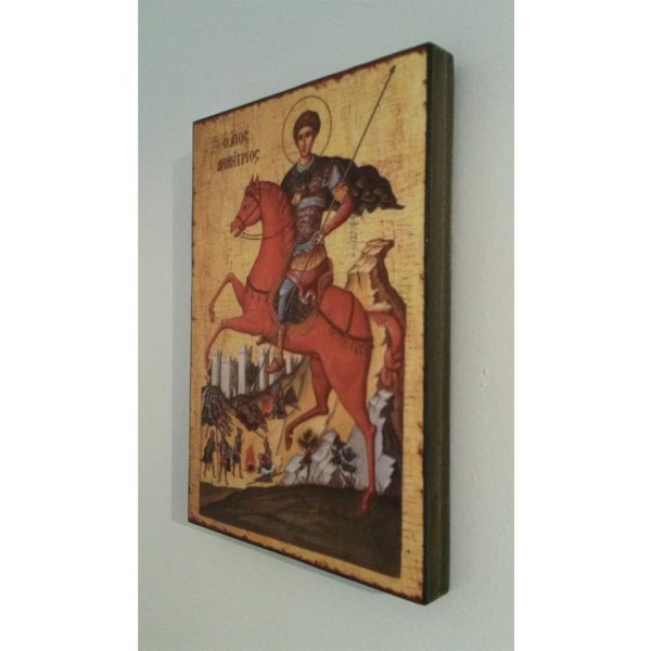 "Saint Demetrius, Christian Icon 8x6"" (21x15cm) - Artastate"
