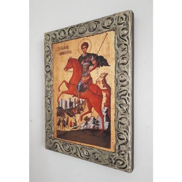 "Saint Demetrius, Christian Icon 10x8"" (26x20cm) - Artastate"