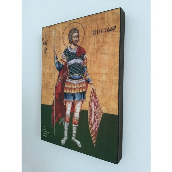 """Saint Victor"" Christian Icon 8x6"" (21x15cm)"