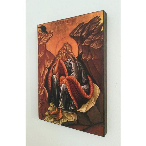 """Saint Elias, Christian Icon 8x6"""" (21x15cm) - Artastate"""