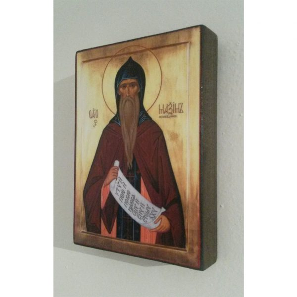 "Saint Maximus, Christian Icon 4x3"" (11x8cm) - Artastate"