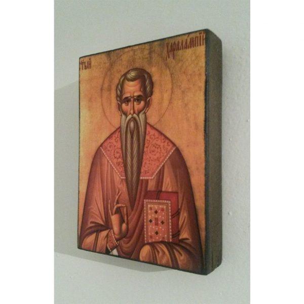 "Saint Haralambos, Christian Icon 4x3"" (11x8cm) - Artastate"