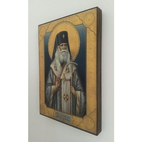 """Saint Seraphim Sobolev"" Christian Icon 8x6"" (21x15cm)"
