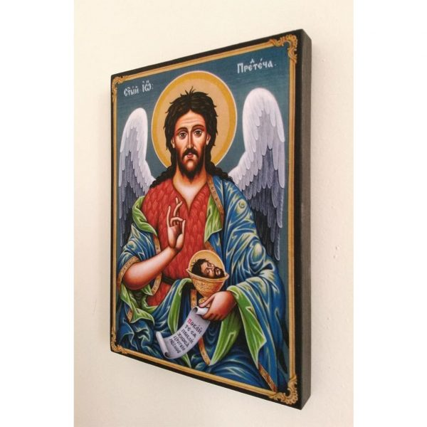 "Saint John, Christian Icon 8x6"" (21x15cm) - Artastate"