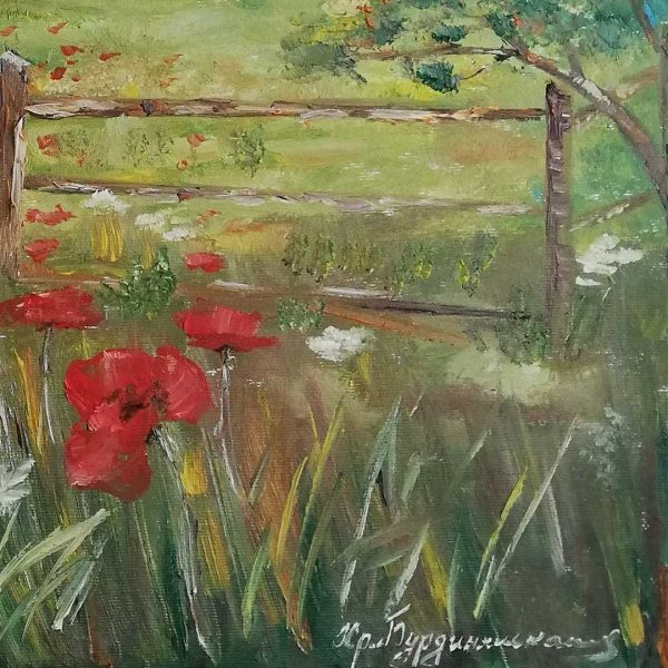 """Rural Landscape with Poppies, Oil Painting 22x18"""" (55x46cm)"""